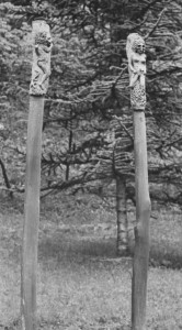 1980-81 bethel